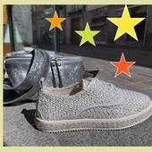 Reqins nous propose ce joli modèle ADELA en macramé argent, tout doublé cuir, pour plus de confort. (banane PB Fashion) #summer2021 #fashion #womenshoes #silver  www.balka.fr